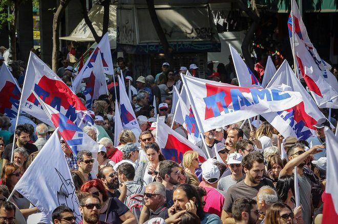 Απεργιακή συγκέντρωση του ΠΑΜΕ στην Ομόνοια και πορεία