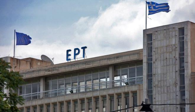 Αλλαγλη λογότυπου από ΝΕΡΙΤ σε ΕΡΤ στο κτήριο της δημόσιας ραδιοτηλεόρασης στην οδό Μεσογειών την Δευτέρα 8 Ιουν'ιου 2015. (EUROKINISSI/ΑΛΕΞΑΝΔΡΟΣ ΖΩΝΤΑΝΟΣ)