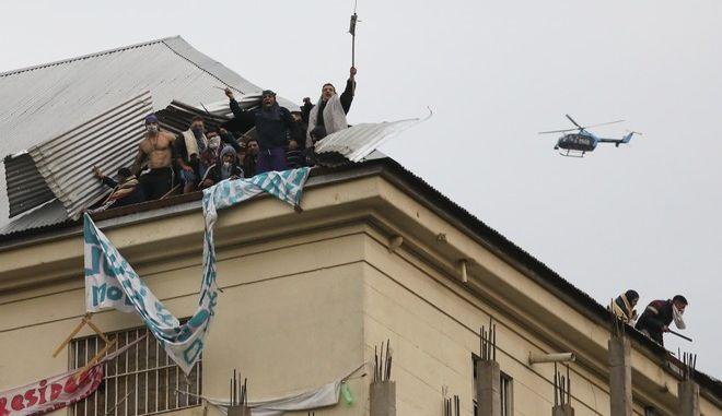 Εξέγερση σε φυλακές (ΦΩΤΟ Αρχείου)
