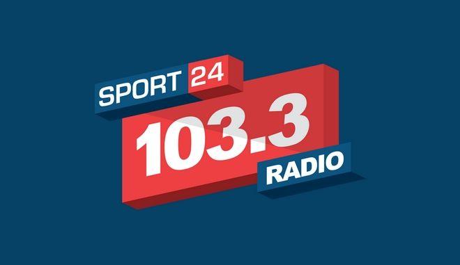 Ο Βασίλης Γερασίμου στην ομάδα του Sport24 Radio 103,3