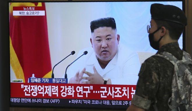 Ο Kim Jong Un