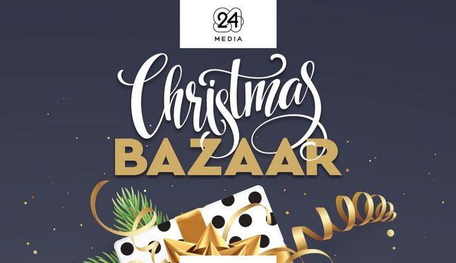 Η 24MEDIA διοργάνωσε φιλανθρωπικό bazaar σε συνεργασία με την Equal Society