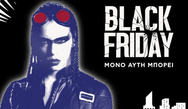 Black Friday στο Πλαίσιο με εγγύηση χαμηλότερης τιμής σε όλες τις BF προσφορές