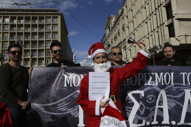 Μαζική συμμετοχή στις διαδηλώσεις της γενικής απεργίας