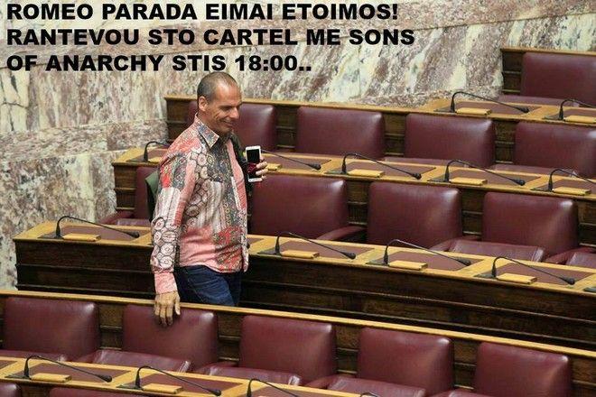 Ο Γιάνης Βαρουφάκης ντύθηκε 'Λατίνος έμπορος ναρκωτικών' και έγινε (πάλι) viral