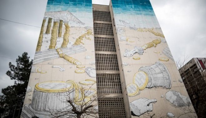 A mural depicting the Greek economy crisis covers a building housing student residences, in Thessaloniki, Greece on March 13, 2015. /                ,  ,   13 , 2015.