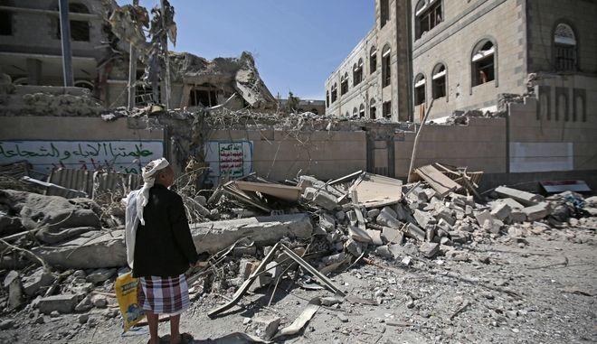 Υεμένη, Φωτογραφία Αρχείου