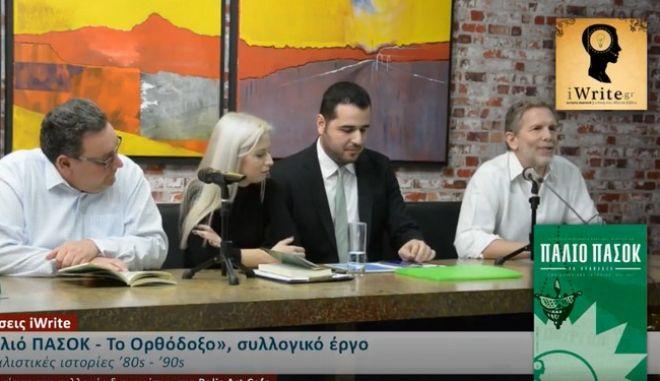 Παλιό ΠΑΣΟΚ Ορθόδοξο στις δημοτικές με Γερουλάνο - Η πλατφόρμα στήριξης υποψηφίων
