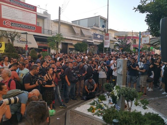 Πορεία στη μνήμη του Παύλου Φύσσα 6 χρόνια μετά τη δολοφονία του
