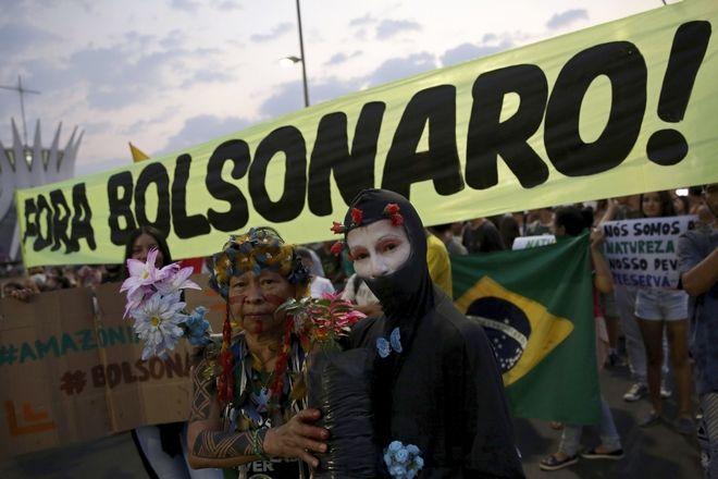 Βραζιλία - Παγκόσμια απεργία για το κλίμα