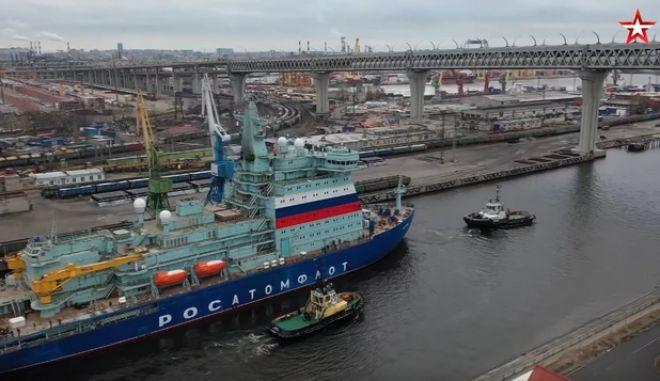 Arktika: Αυτό είναι το ρωσικό πυρηνικό υπερόπλο των πάγων