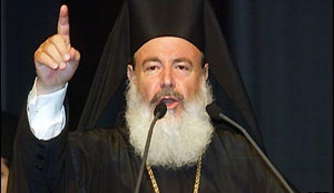 Ατόπημα Χριστόδουλου στην Κύπρο