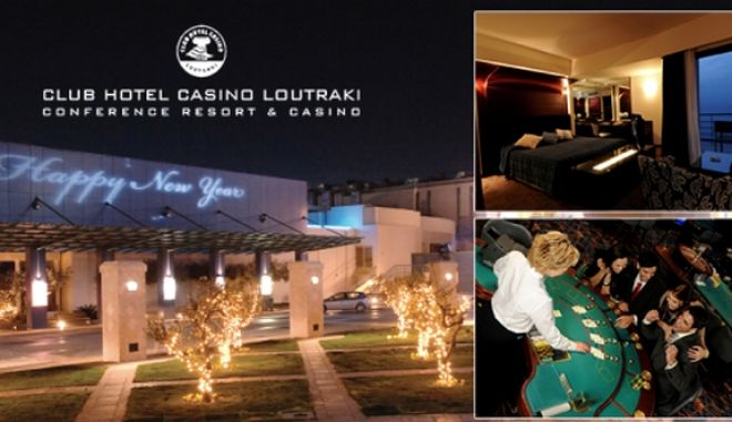 Μήνας Χριστουγέννων και το Cheapis.gr σας πάει στο Club Hotel Casino Loutraki