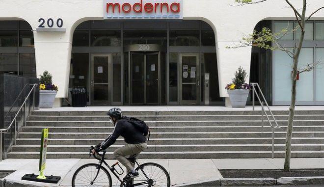 """Η εταιρεία βιοτεχνολογίας """"Moderna"""""""