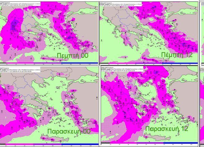 Προβλεπόμενα ύψη υετού 12ωρου με βάση τον χρωματικό δείκτης Meteoalarm-Τα ποσά υετού αφορούν το προηγούμενο 12ωρο από αυτήν που αναγράφει ο χάρτης.