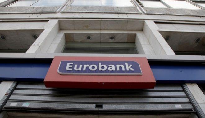 Ανάπτυξη 1,5%-2% το 2017 προβλέπει έκθεση της Eurobank