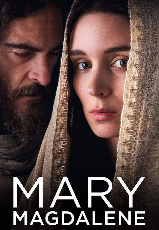 Πρόγραμμα ΑΝΤ1: Οι θρησκευτικές ταινίες της Μεγάλης Εβδομάδας