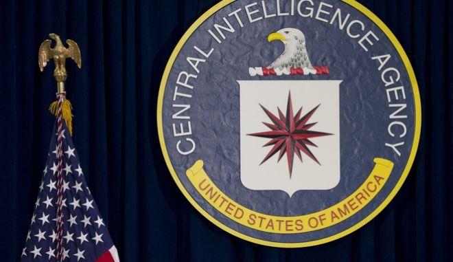 Wikileaks: Μυστική βάση της CIA στη Φραγκφούρτη παρακολουθούσε την Ευρώπη