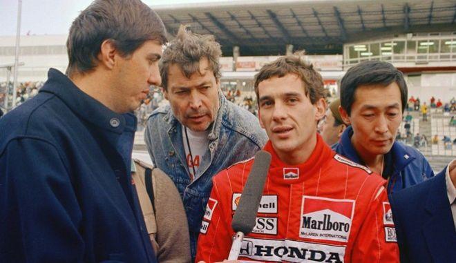 Ο θρυλικός οδηγός Formula 1, Ayrton Senna
