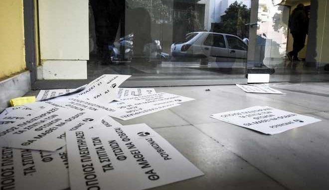 Παρέμβαση του Ρουβίκωνα στην ΙΖ ΔΟΥ Παγκρατίου, Τετάρτη 24/1/2018. (EUROKINISSI/ΤΑΤΙΑΝΑ ΜΠΟΛΑΡΗ)