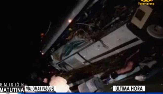 Γουατεμάλα: Τουλάχιστον 20 νεκροί από σύγκρουση οχημάτων