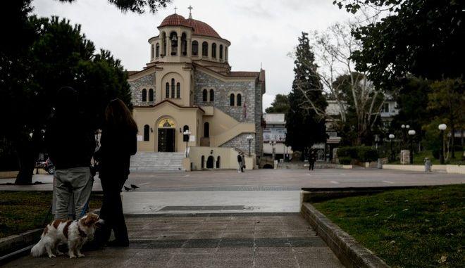 Ναός στην Αγία Παρασκευή Αττικής
