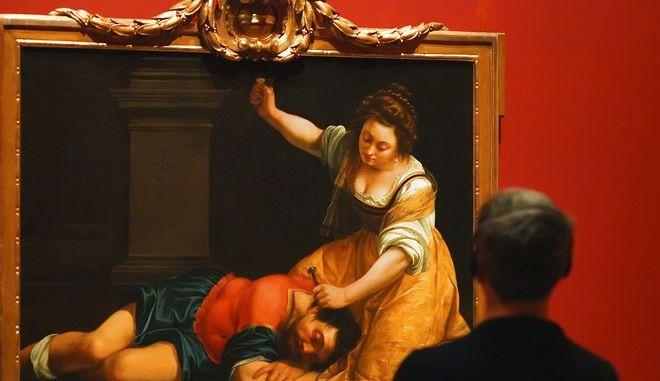 """Παραλλαγές του πίνακα """"Η Ιουδήθ αποκεφαλίζει τον Ολοφέρνη"""""""