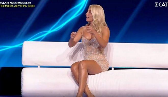 Big Brother 2: Η Σοφία Δανέζη εισέβαλε στο Live και προκάλεσε... σεισμό