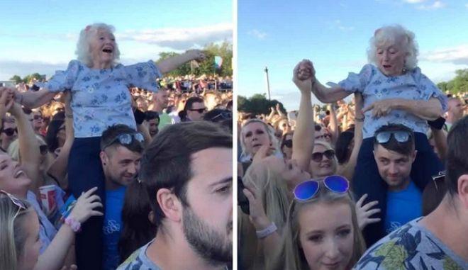 """Γιαγιά τα """"σπάει"""" σε υπαίθρια συναυλία"""