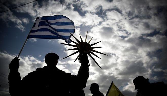Από το Συλλαλητήριο ενάντια στη συμφωνία των Πρεσπών από παμμακεδονικές οργανώσεις και επιτροπές στο Σύνταγμα (Φωτογραφία αρχείου)