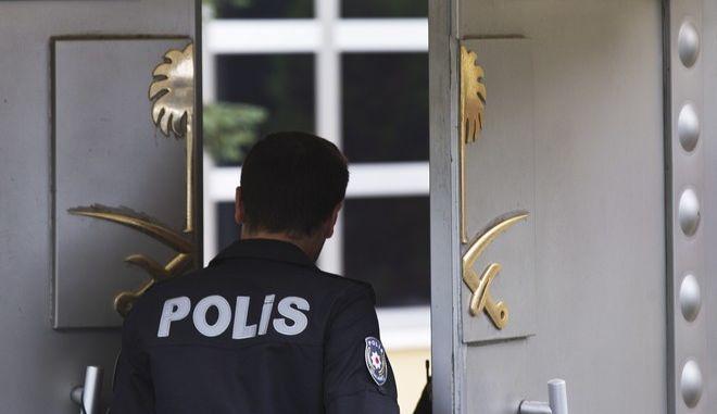 Η πρεσβεία της Σ. Αραβίας στην Κωνσταντινούπολη