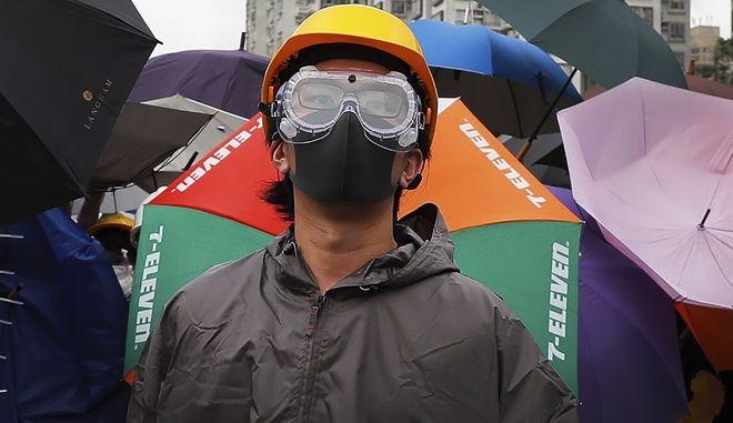 Συγκέντρωση στο Χονγκ Κονγκ