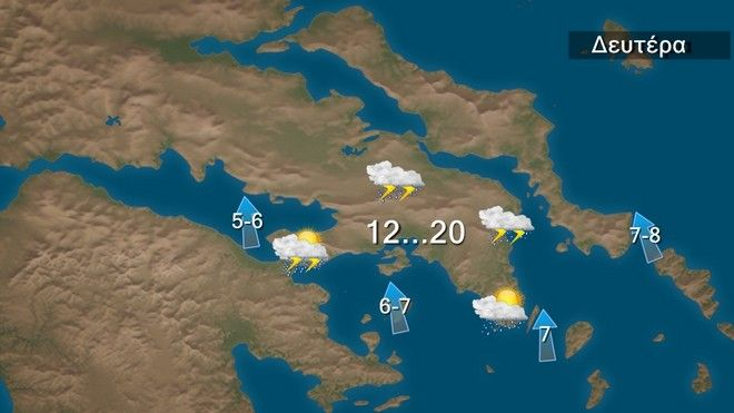 Καιρός: Κακοκαιρία με ισχυρές καταιγίδες και θυελλώδεις νοτιάδες στο Αιγαίο