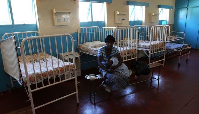 Νοσοκομείο στη Ζιμπάμπουε (φωτογραφία αρχείου)