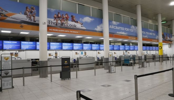 Αδεια τα γκισέ της εταιρείας στα αεροδρόμια.