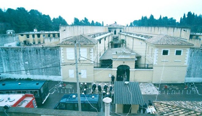 ΕΞΕΡΓΕΣΗ ΦΥΛΑΚΕΣ ΚΕΡΚΥΡΑΣ 1996