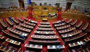 """Συζήτηση και ψήφιση επί της αρχής, των άρθρων και του συνόλου του σχεδίου νόμου: """"Για τον εκσυγχρονισμό, την απλοποίηση και την αναμόρφωση του ρυθμιστικού πλαισίου των δημοσίων συμβάσεων, ειδικότερες ρυθμίσεις προμηθειών στους τομείς της άμυνας και της ασφάλειας και άλλες διατάξεις για την ανάπτυξη και τις υποδομές"""""""
