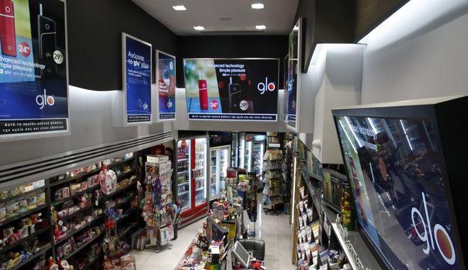 British American Tobacco: Σημαντικές επενδύσεις 20 εκατομμυρίων ευρώ στην Ελλάδα για το glo