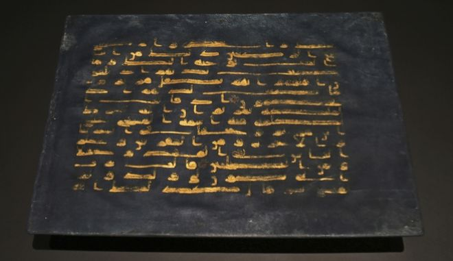 "A page of the ""Blue Quran"" from north Africa about 900,  at the Louvre Museum in Abu Dhabi, United Arab Emirates."