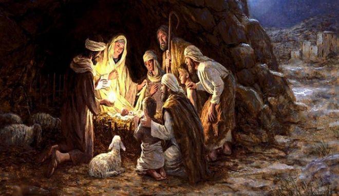 Ἡ Ἱστορικότητα τῶν Χριστουγέννων
