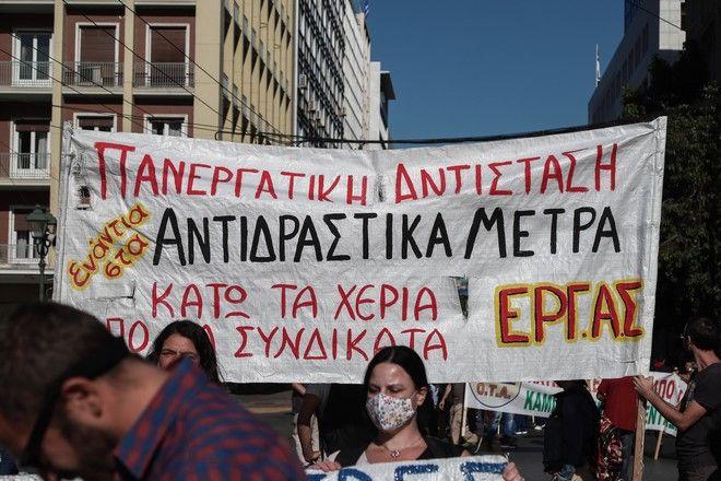 Απεργιακή συγκέντρωση και πορεία της ΑΔΕΔΥ, την Πέμπτη 15 Οκτωβρίου 2020. (EUROKINISSI/ΒΑΣΙΛΗΣ ΡΕΜΠΑΠΗΣ)