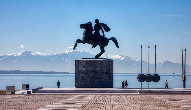 """Ρόμπου Λεβίδη για """"Μακεδονία ξακουστή"""": Είναι επινόηση - Ακούστηκε σε εγκαίνια εβραϊκού σχολείου της Θεσσαλονίκης"""