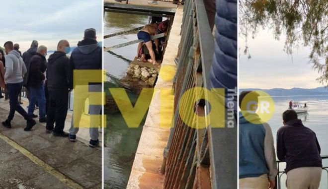 Εύβοια: Νεαρός έπεσε για τον σταυρό και χτύπησε στον αυχένα