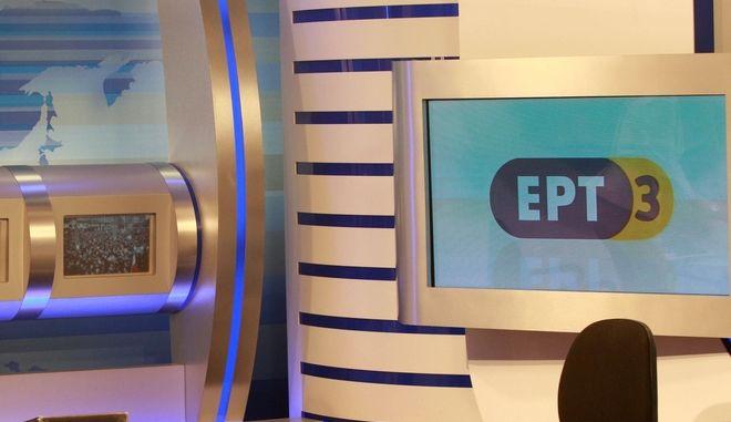 Παραιτήθηκε η Κατερίνα Σαρικάκη από την προεδρία της διοικούσας επιτροπής της ΕΡΤ3