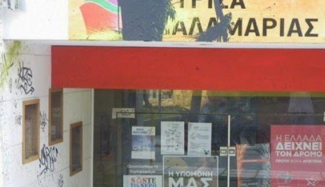 ΣΥΡΙΖΑ Θεσσαλονίκης για τις επιθέσεις: Οι πρακτικές αυτές παραπέμπουν σε συμπεριφορά τραμπούκων