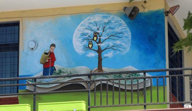 Ζωγραφιά σε σχολείο στον Εύοσμο Θεσσαλονίκης