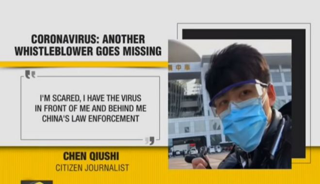 Chen Qiushi