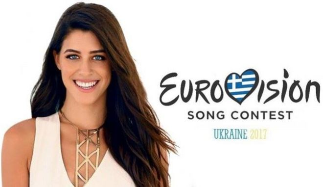 Eurovision: Διέρρευσε ένα από τα τραγούδια του ελληνικού τελικού
