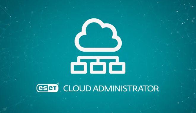 Νέα Cloud Λύση για την Ασφάλεια των Μικρών και Μεσαίων Επιχειρήσεων