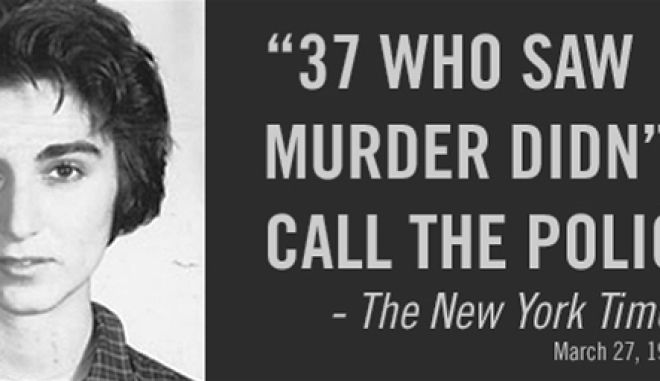 Μηχανή του Χρόνου: 37 γείτονες είδαν μια κοπέλα να δολοφονείται και να βιάζεται στον δρόμο και δεν αντέδρασε κανένας